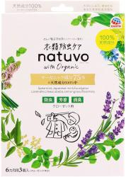 EARTH SEIYAKU For natuvo Cloth...
