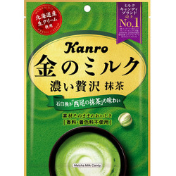 Kanro Premium Milk Hard Candy ...