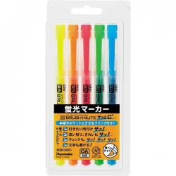 Kuretake Brush Hilight Satto C...