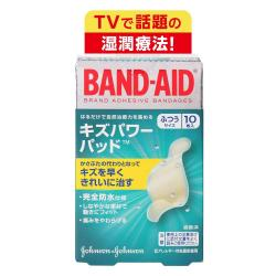 BAND-AID scratches power pad r...
