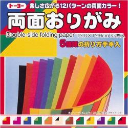 Toyo Origami Paper Double-side...
