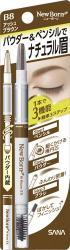 SANA New Born Eyebrow Mascara ...
