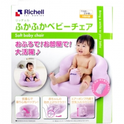 Richell Fluffy baby chair R pu...