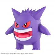 BANDAI POCKETMONSTER COLLECTION 045 GENGAR