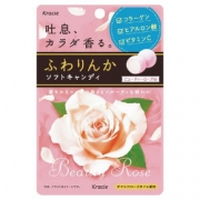 Kracie Fuwarinka Beauty Rose S...